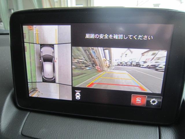 マツダ CX-3 20S プロアクティブ S-pkg 4WD 360°ナビTV