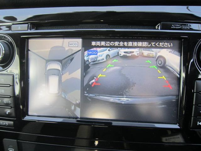 モード・プレミア 4WD エマージェンシーB フルセグナビ(11枚目)