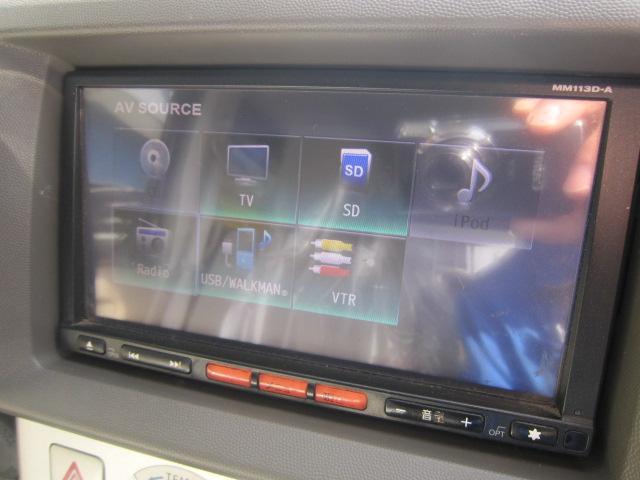 G 4WD ハイルーフ フルセグナビ 両側電動 HID(10枚目)