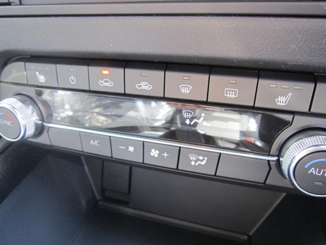 ★シートヒーター&エアコン左右独立温度調整機能★オゾンセーフフルオートエアコン!運転席と助手席の設定温度を、簡単な操作でそれぞれ独立して調節できます★