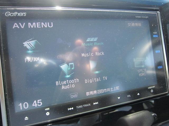 ★純正プレミアムインターナビシステムはオプション装備★大容量の情報量・地上デジタルTV放送・サウンドコンテナ・DVDビデオ多彩な機能でドライブサポート!