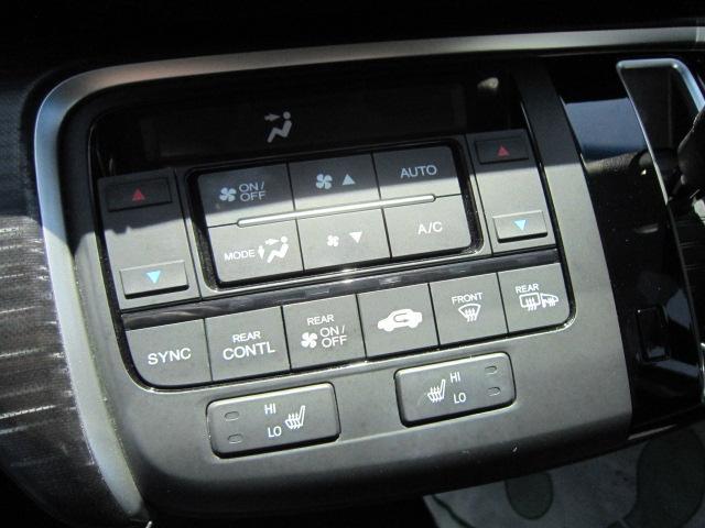 ★エアコン左右独立温度調整機能★オゾンセーフフルオートエアコン!運転席と助手席の設定温度を、簡単な操作でそれぞれ独立して調節できます★