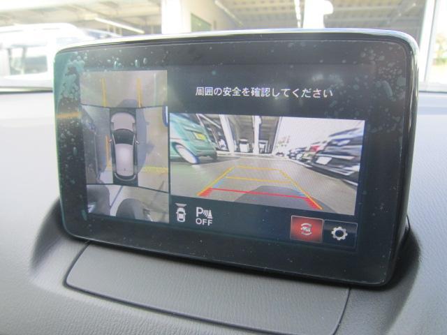 XD プロアクティブ Sパッケージ 4WD 360度モニター(12枚目)