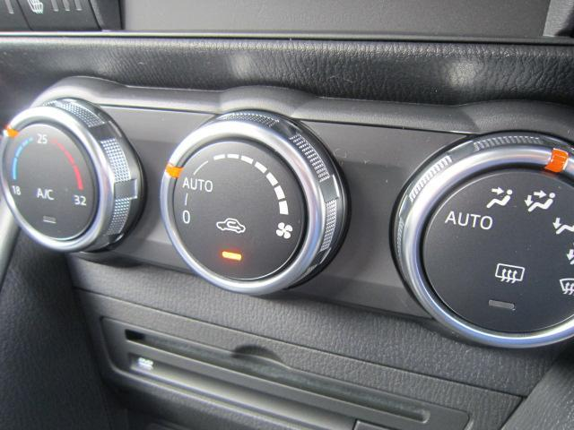 XD プロアクティブ Sパッケージ 4WD 360度モニター(14枚目)