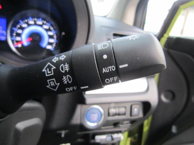 2.0i-L アイサイト 4WD フルセグナビ Bカメラ(15枚目)