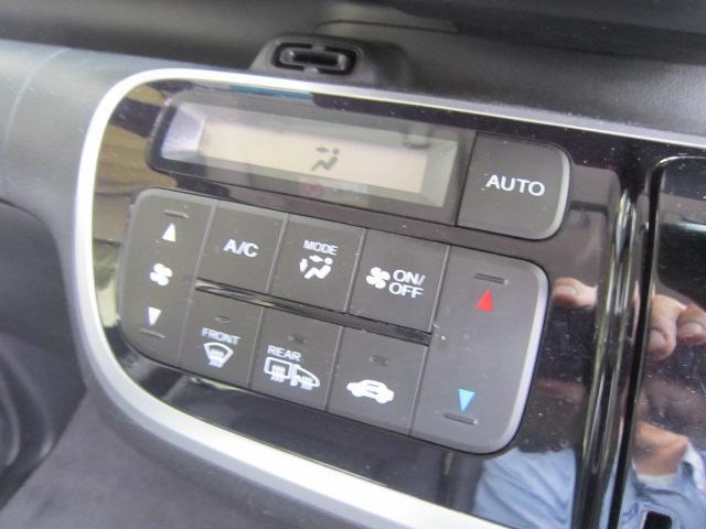 ★フルオートエアコン★好みの温度をセットするだけでエアコンの強さや風量を自動でコントロール★