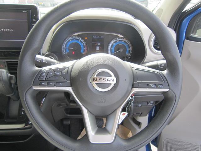 「日産」「デイズ」「コンパクトカー」「群馬県」の中古車15