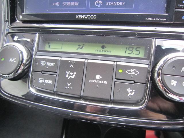「トヨタ」「カローラフィールダー」「ステーションワゴン」「群馬県」の中古車12