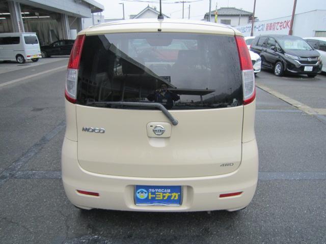 「日産」「モコ」「コンパクトカー」「群馬県」の中古車7