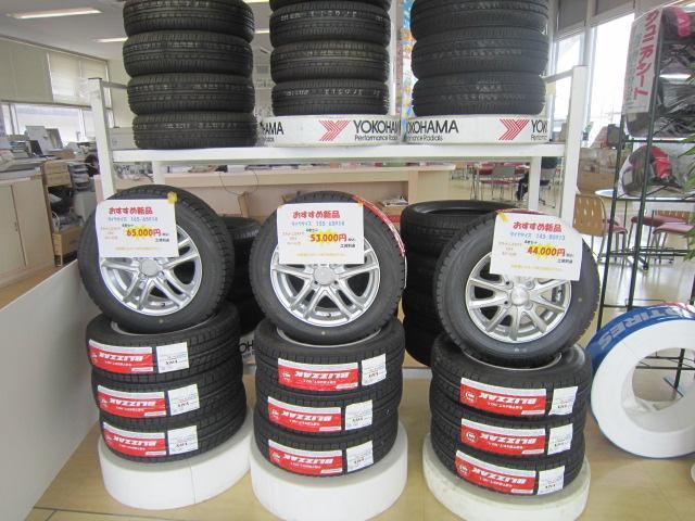 新品夏タイヤ&スタッドレスタイヤもお任せください!大量仕入で格安で販売しております!