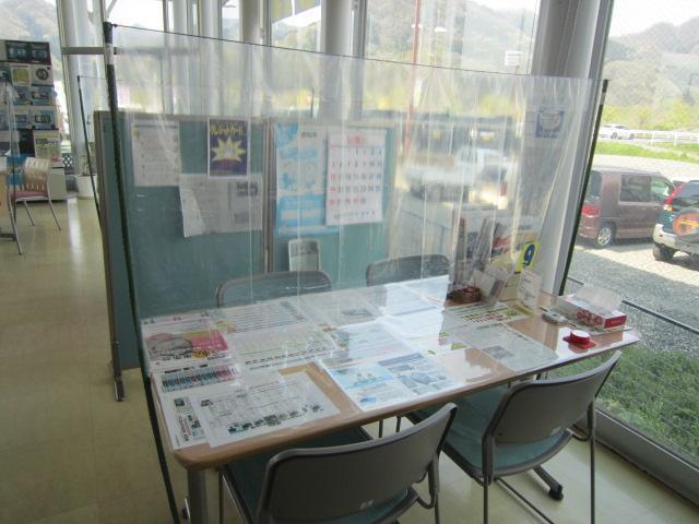 ★感染症対策★各テーブルには透明ビニールの仕切りを設置してます。