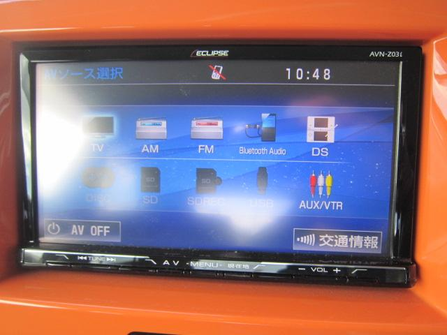 ★カーナビ&地デジ★フルセグの安定した鮮明画像が楽しめます!DVDビデオ再生・Bluetooth・ミュージックストッカー機能もあります!