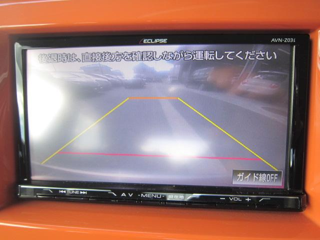 ★バックカメラを装備★シフトレバーを「R」の位置にすると自動的に後方の様子をカラー画像で表示!バックの際の安心感を高めます!