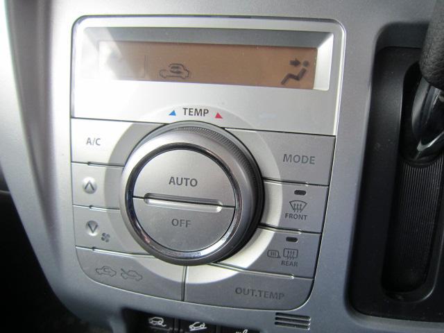 ★フルオートエアコン★エコクール!信号待などアイドリングストップ中でも冷たい風をキープ★エアコンの使用で凍る蓄冷材を空調ユニットに内蔵!低燃費にも大きく貢献してます★