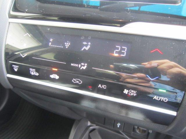 FコンフォートED 4WD 軽減ブレーキ ナビTV Bカメラ(12枚目)