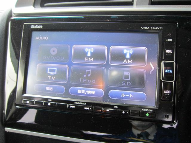 L ホンダセンシング 4WD 純正フルセグナビ バックカメラ アダプティブクルーズコントロール ビルトインETC エンジンスターター LEDライト プッシュスタート オートエアコン(11枚目)