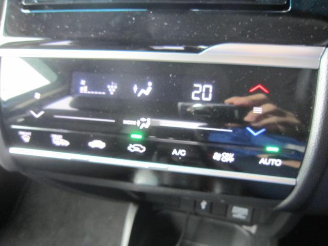L ホンダセンシング 4WD 純正フルセグナビ バックカメラ アダプティブクルーズコントロール ビルトインETC エンジンスターター LEDライト プッシュスタート オートエアコン(13枚目)