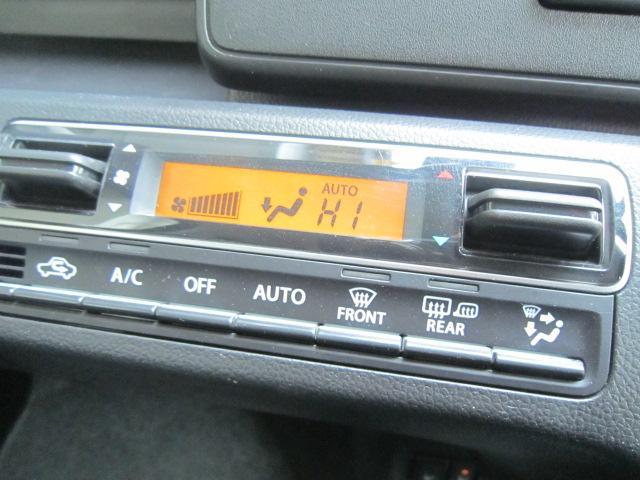 ハイブリッドFZ 4WD セーフティパッケージ LEDライト 前席シートヒーター プッシュスタート 純正エアロ 純正アルミ オートエアコン エコクール ハイビームアシスト 車線逸脱警報(11枚目)