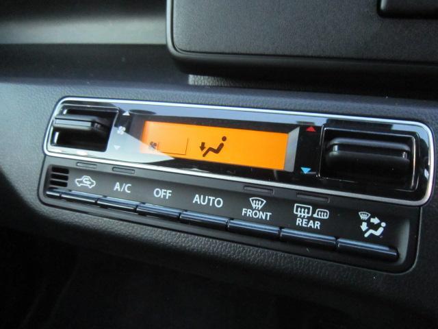 ハイブリッドFZ リミテッド 4WD 衝突軽減ブレーキ 25周年特別仕様車 純正15インチアルミ LEDライト 前席シートヒーター プッシュスタート オートエアコン エコクール(11枚目)