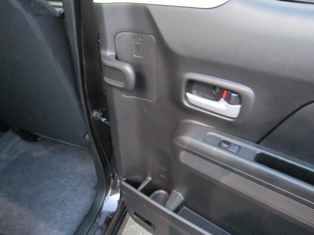 ハイブリッドFZ リミテッド 4WD 衝突軽減ブレーキ 25周年特別仕様車 純正15インチアルミ LEDライト 前席シートヒーター プッシュスタート オートエアコン エコクール(21枚目)