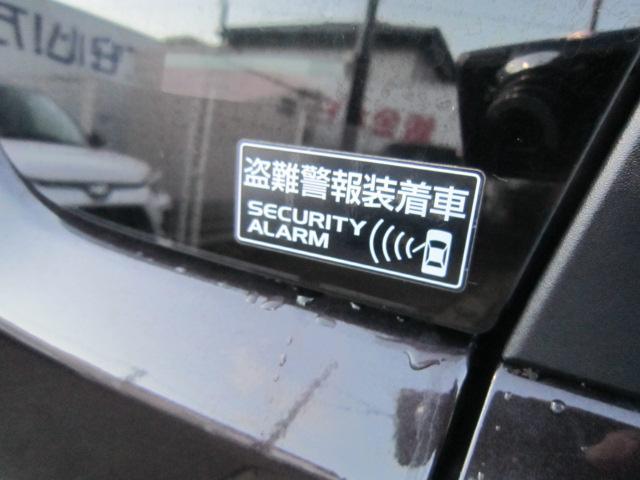 ハイブリッドFZ リミテッド 4WD 衝突軽減ブレーキ 25周年特別仕様車 純正15インチアルミ LEDライト 前席シートヒーター プッシュスタート オートエアコン エコクール(22枚目)