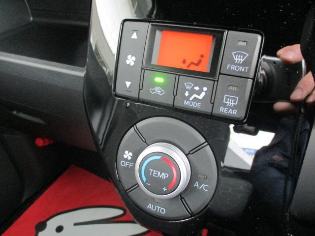 GターボリミテッドSAIII 4WD 8インチナビTV パノラマモニター 前後ドライブレコーダー 両側電動スライド シートヒーター LEDライト フォグランプ オートエアコン スマートキー(13枚目)