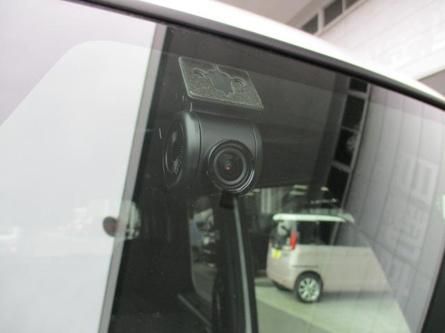 GターボリミテッドSAIII 4WD 8インチナビTV パノラマモニター 前後ドライブレコーダー 両側電動スライド シートヒーター LEDライト フォグランプ オートエアコン スマートキー(25枚目)