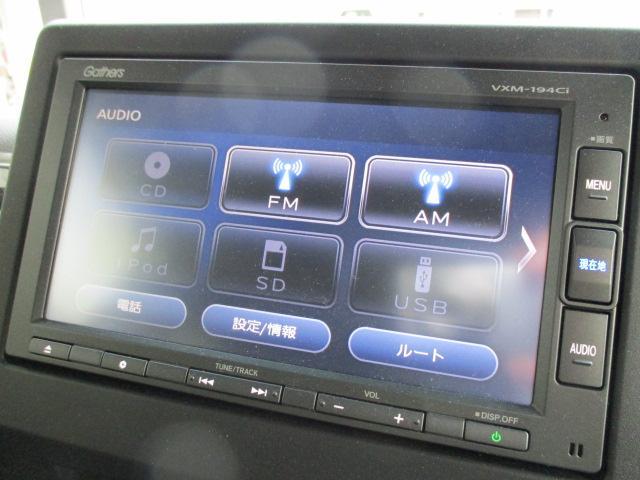G・Lターボホンダセンシング 4WD 衝突軽減ブレーキ 純正メモリーナビ バックカメラ ドライブレコーダー アダプティブクルーズコントロール 両側電動スライド シートヒーター オートエアコン キーフリー(11枚目)