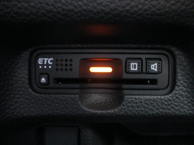 G・Lターボホンダセンシング 4WD 衝突軽減ブレーキ 純正メモリーナビ バックカメラ ドライブレコーダー アダプティブクルーズコントロール 両側電動スライド シートヒーター オートエアコン キーフリー(16枚目)