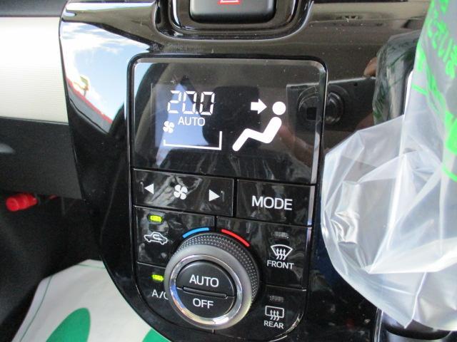 Xブラックインテリアリミテッド SAIII 4WD フルセグナビ パノラマモニター ドライブレコーダー 両側電動スライド フォグランプ オートライト オートエアコン スマートキー セキュリティアラーム パーキングセンサー 電動格納ドアミラー(13枚目)