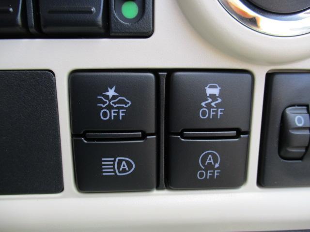Xブラックインテリアリミテッド SAIII 4WD フルセグナビ パノラマモニター ドライブレコーダー 両側電動スライド フォグランプ オートライト オートエアコン スマートキー セキュリティアラーム パーキングセンサー 電動格納ドアミラー(15枚目)