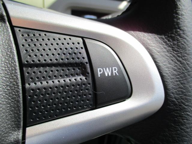 Xブラックインテリアリミテッド SAIII 4WD フルセグナビ パノラマモニター ドライブレコーダー 両側電動スライド フォグランプ オートライト オートエアコン スマートキー セキュリティアラーム パーキングセンサー 電動格納ドアミラー(19枚目)