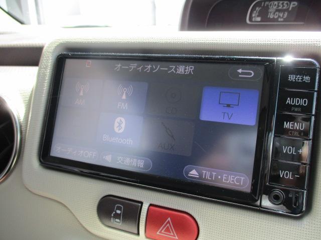 G 4WD セーフティセンス フルセグナビ バックカメラ パワースライドドア HIDライト フォグランプ オートライト ビルトインETC フロントシートヒーター ステアリングヒーター オートエアコン スマートキー(11枚目)