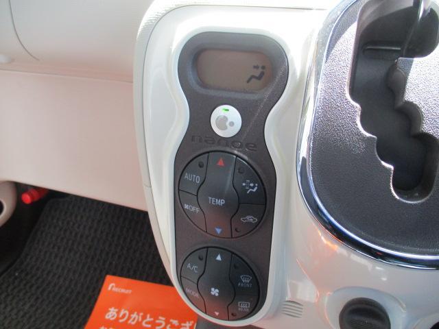 G 4WD セーフティセンス フルセグナビ バックカメラ パワースライドドア HIDライト フォグランプ オートライト ビルトインETC フロントシートヒーター ステアリングヒーター オートエアコン スマートキー(14枚目)