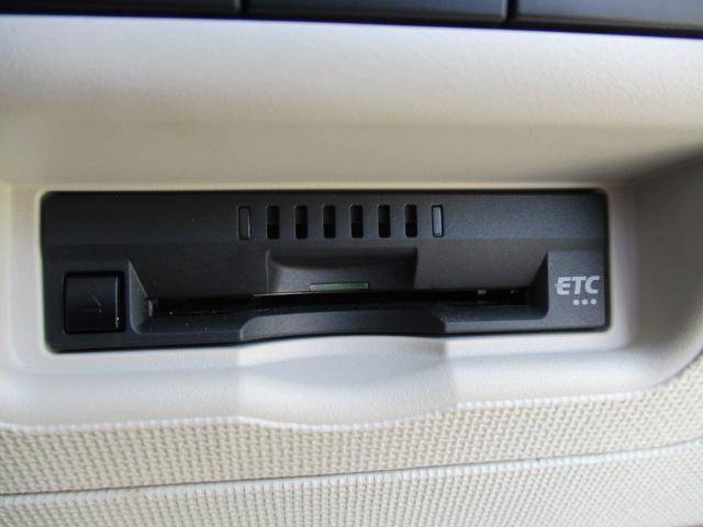G 4WD セーフティセンス フルセグナビ バックカメラ パワースライドドア HIDライト フォグランプ オートライト ビルトインETC フロントシートヒーター ステアリングヒーター オートエアコン スマートキー(24枚目)