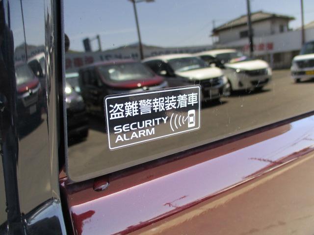 G 4WD セーフティサポート 純正10インチナビTV バックカメラ ビルトインETC パワースライド オートエアコン パーキングセンサー スマートキー(23枚目)