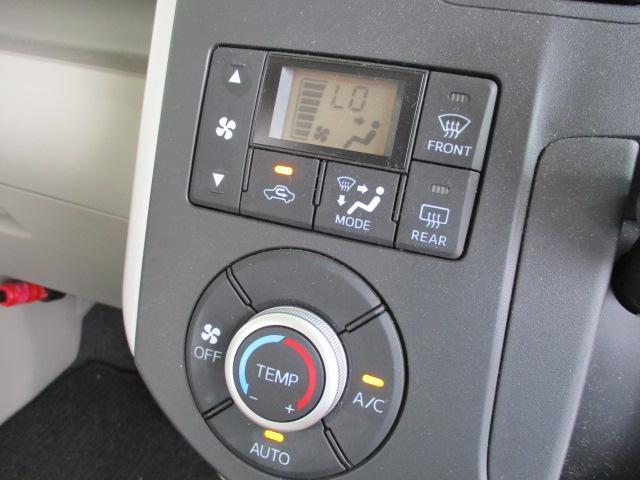 X 4WD パワースライド CDステレオ スマートキー プッシュスタート オートエアコン エコアイドル ETC セキュリティアラーム ロールサンシェード インパネシフト ベンチシート スモークガラス ミラクルオープンドア 助手席ロングスライド(12枚目)