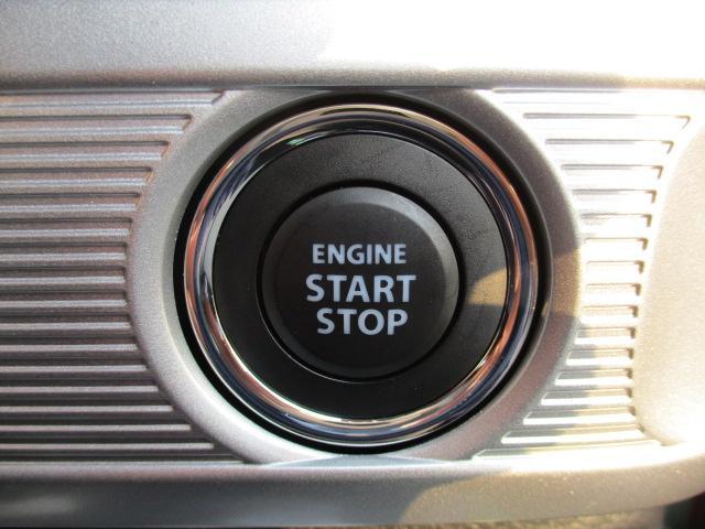 ハイブリッドX 4WD UPグレードpkg 衝突軽減ブレーキ フルセグメモリーナビ 両側電動スライド LEDライト オートライト ハイビームアシスト リヤパーキングセンサー 車線逸脱警報装置 オートエアコン エコクール プッシュスタート セキュリティアラーム(15枚目)