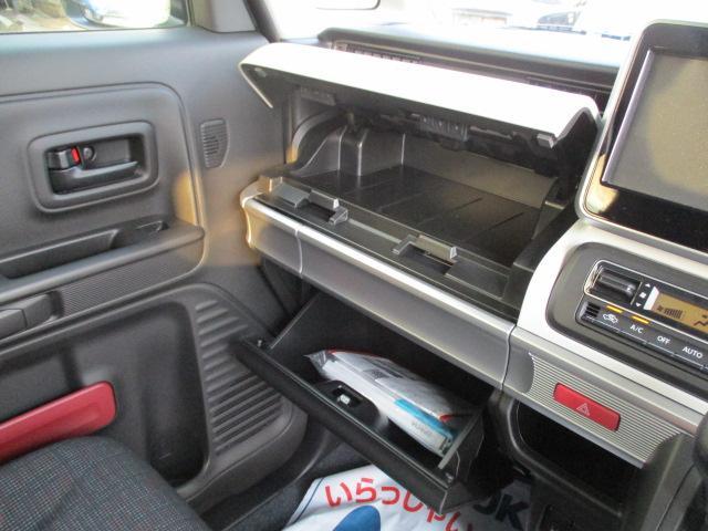 ハイブリッドX 4WD UPグレードpkg 衝突軽減ブレーキ フルセグメモリーナビ 両側電動スライド LEDライト オートライト ハイビームアシスト リヤパーキングセンサー 車線逸脱警報装置 オートエアコン エコクール プッシュスタート セキュリティアラーム(20枚目)