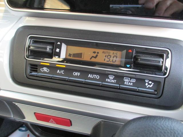 ハイブリッドX 4WD UPグレードpkg 衝突軽減ブレーキ フルセグメモリーナビ 両側電動スライド LEDライト オートライト ハイビームアシスト リヤパーキングセンサー 車線逸脱警報装置 オートエアコン エコクール プッシュスタート セキュリティアラーム(21枚目)