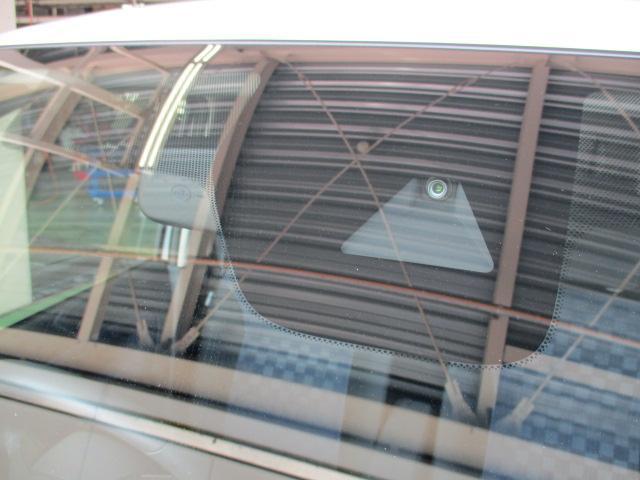 ハイウェイスター Gターボプロパイロットエディション 純正フルセグナビ アラウンドビューモニター シートヒーター プロパイロット ステアリングスイッチ スマートキー 純正15インチアルミホイール LEDヘッドランプ フォグランプ エマージェンシーブレーキ(27枚目)