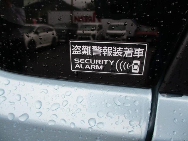 FA 4WD スズキセーフティサポート 衝突軽減ブレーキ キーレスキー シートヒーター CDステレオ オートライト オートハイビーム リヤパーキングセンサー 車線逸脱警報装置 先行車発進お知らせ機能 盗難警報装置(27枚目)