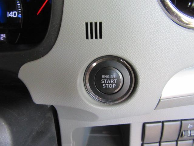 スズキ ワゴンR FXリミテッド メモリーナビ ワンセグ バックカメラ