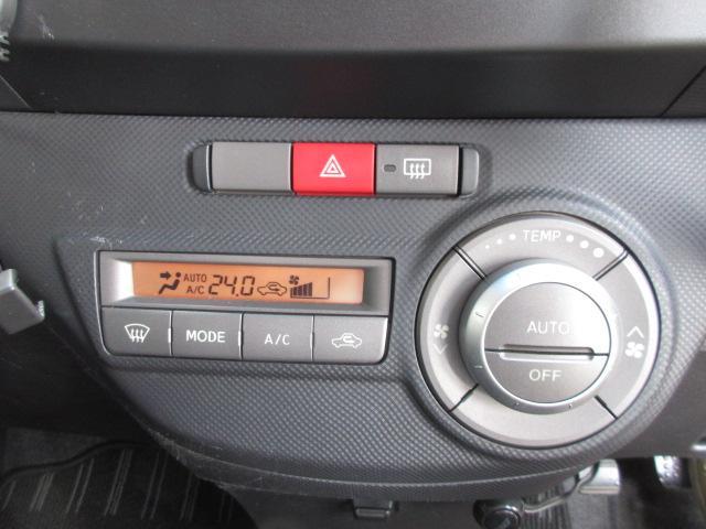 カスタムX フルセグHDDナビ スマートキー Bカメラ(4枚目)