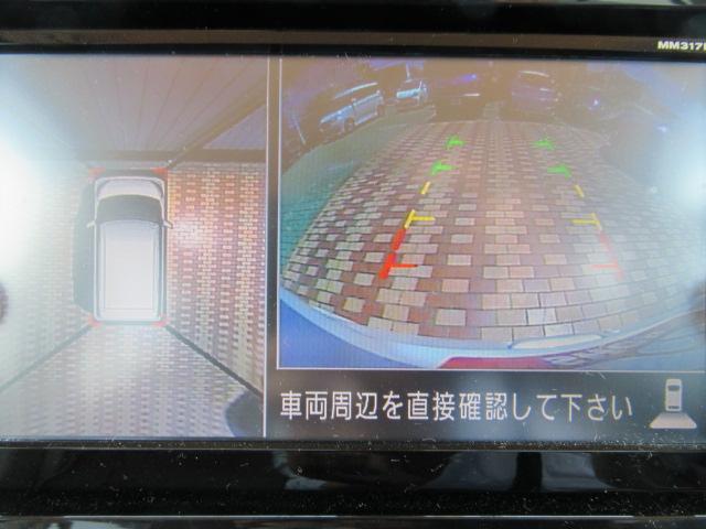X 純正エンジンスターター 純正ナビTV ETC レーダーB(12枚目)