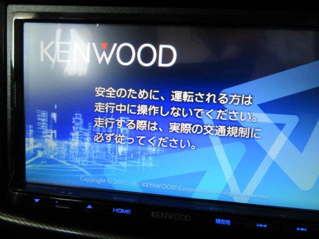 G メモリナビ フルセグTV DVD(11枚目)