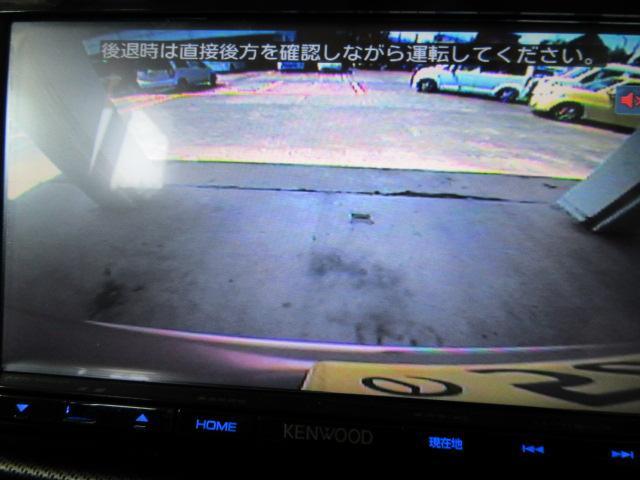 G メモリナビ フルセグTV DVD(12枚目)