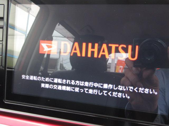 「ダイハツ」「キャスト」「コンパクトカー」「茨城県」の中古車11