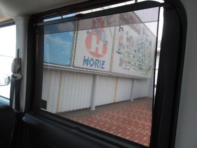 「ダイハツ」「タント」「コンパクトカー」「茨城県」の中古車23
