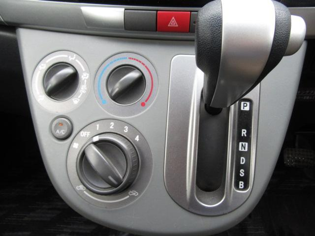 「ダイハツ」「ムーヴ」「コンパクトカー」「茨城県」の中古車13